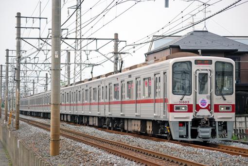 2009_05_04_koike_syota001.jpg