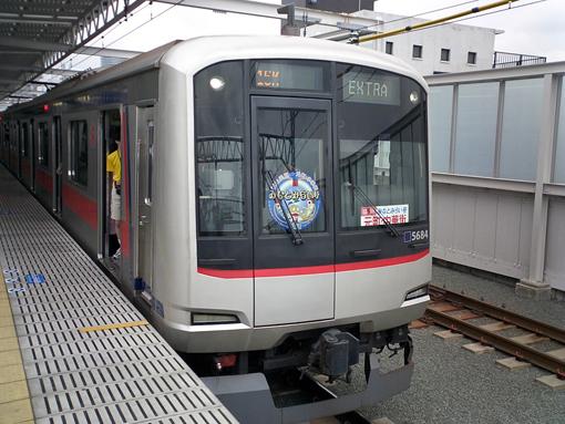 2009_05_05_fukuda_satoshi002.jpg