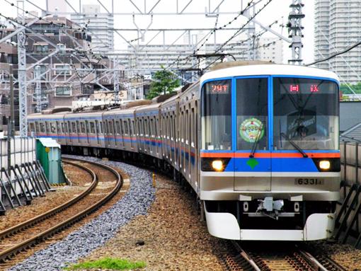 2009_05_05_kiguchi_aya001.jpg
