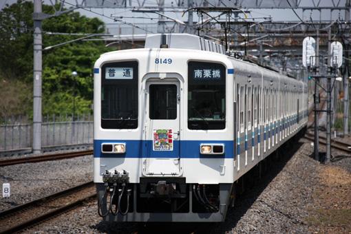 2009_05_14_takada_masamichi001.jpg