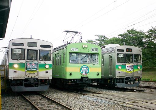 2009_05_16_fukuda_satoshi001.jpg