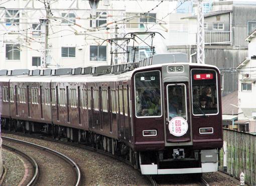 2009_05_16_nakagawa_kensei001.jpg