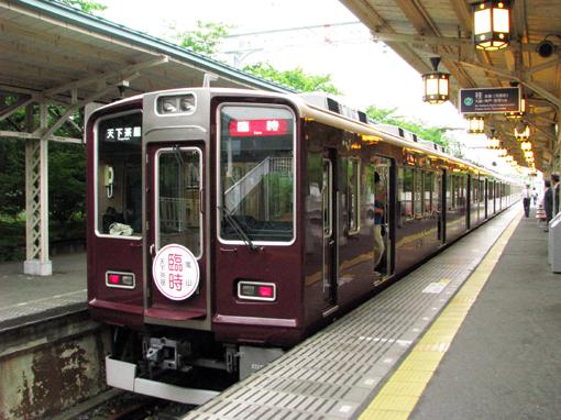 2009_05_16_nakagawa_kensei002.jpg