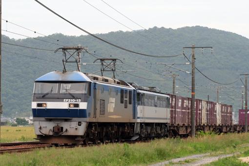 2009_05_21_hiromura_norihiko001.jpg