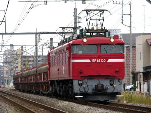 2009_05_21_nakata_seiga001.jpg