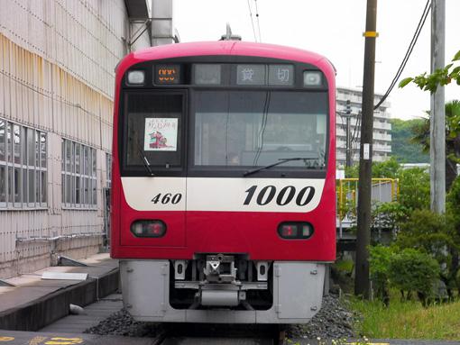 2009_05_24_fukuda_satoshi002.jpg