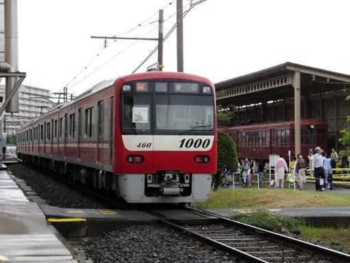 2009_05_24_tanaka_yuu002.jpg
