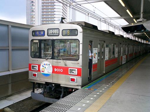 2009_05_31_fukuda_satoshi004.jpg