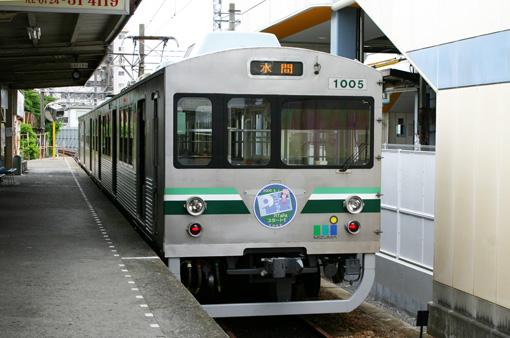 2009_05_31_munenori_katsuhiko001.jpg