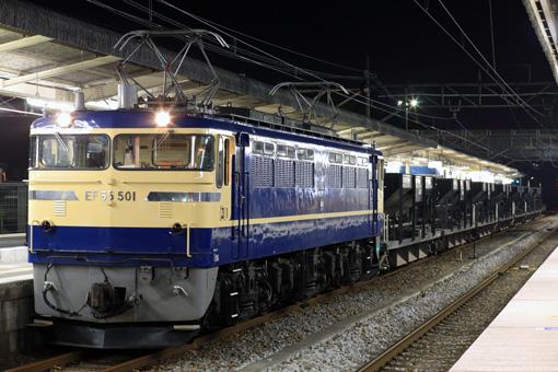 2009_06_04_imai_ryosuke001.jpg