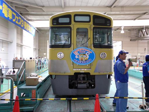 2009_06_07_fukuda_satoshi005.jpg