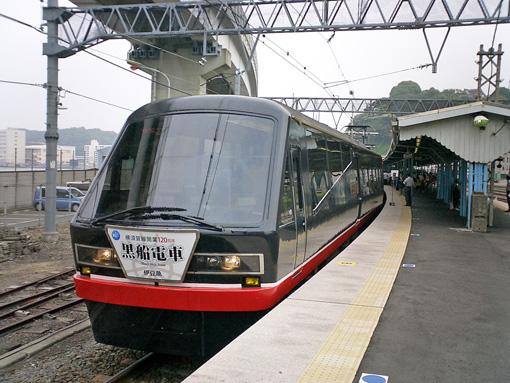 2009_06_14_fukuda_satoshi002.jpg