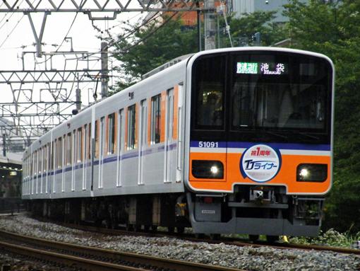 2009_06_14_kiguchi_satoshi001.jpg