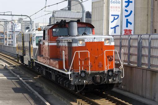 2009_06_16_sugita_hitoshi001.jpg