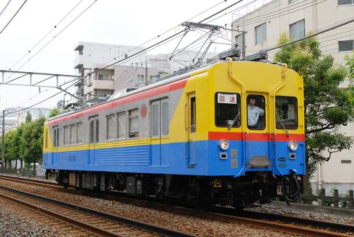 2009_06_18_suzuki_toshiyuki001.jpg