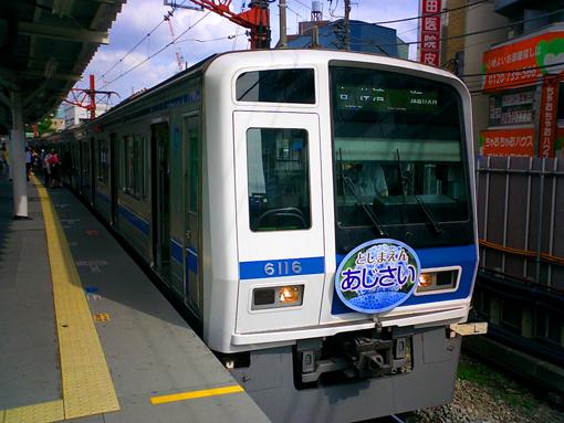 2009_06_20_fukuda_satoshi004.jpg