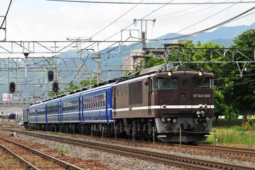 2009_06_21_hirabayashi_hirofumi001.jpg