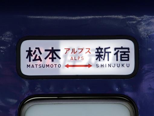 2009_06_21_tanaka_yuu002.jpg