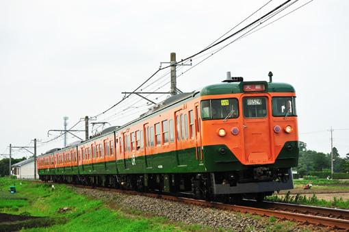 2009_06_25_usui_toshiki001.jpg