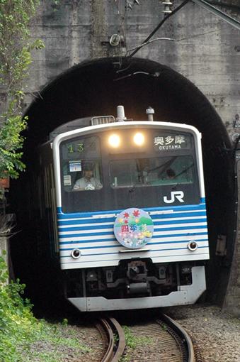 2009_06_28_koike_yuta001.jpg