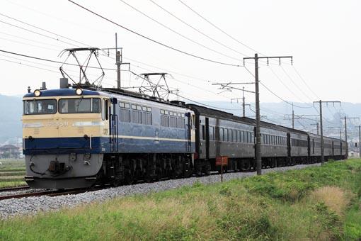 2009_06_30_enomoto_mamoru002.jpg