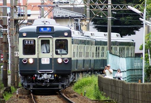 2009_06_30_terada_makio001.jpg