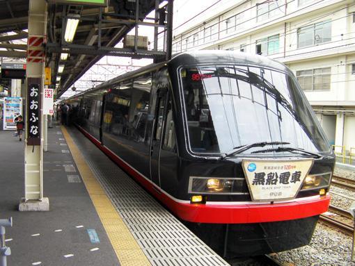 2009_07_04_fukuda_satoshi001.jpg