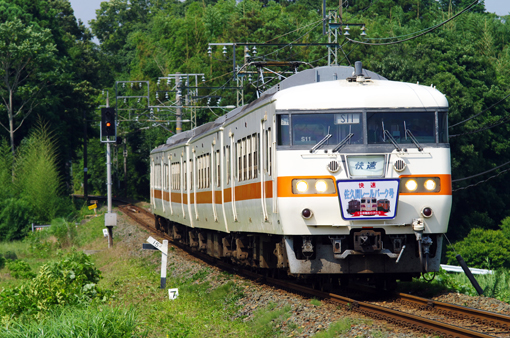 2009_07_04_takahashi_mikio001.jpg
