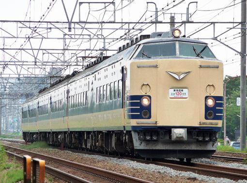 2009_07_05_ashikaga_yudai001.jpg