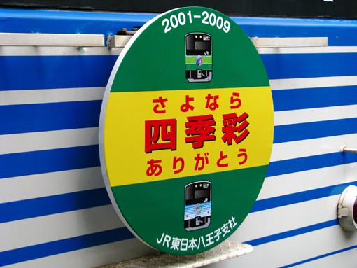 2009_07_05_nakata_seiga002.jpg