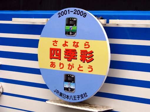 2009_07_05_nakata_seiga003.jpg