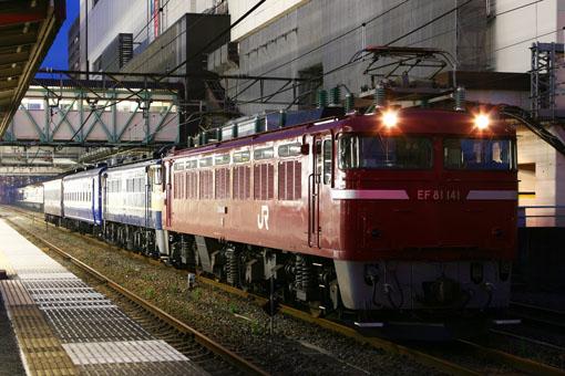 2009_07_08_kiyomiya_mihiro002.jpg