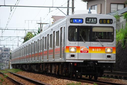 2009_07_09_koike_syota002.jpg