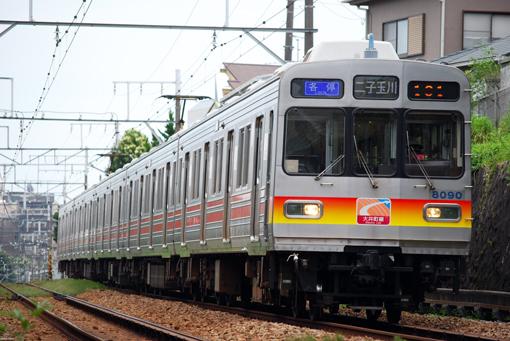 2009_07_09_koike_syota003.jpg