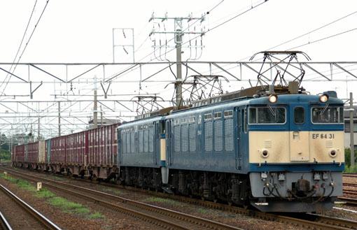 2009_07_11_ikemoto_kazuki001.jpg