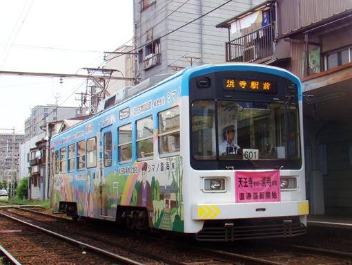 2009_07_11_takai_yusuke001.jpg