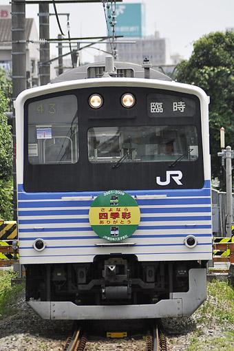 2009_07_12_sakai_kenichiro002.jpg