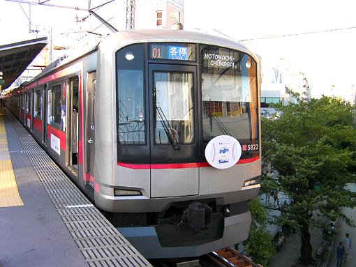 2009_07_15_fukuda_satoshi001.jpg