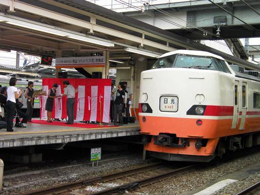 2009_07_18_fukuda_satoshi001.jpg