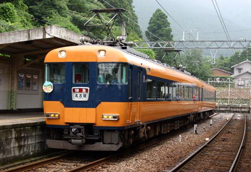 2009_07_18_munenori_katsuhiko001.jpg