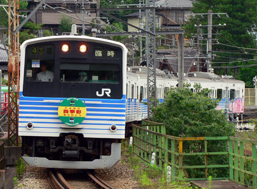 2009_07_19_fujiwara_naoya001.jpg