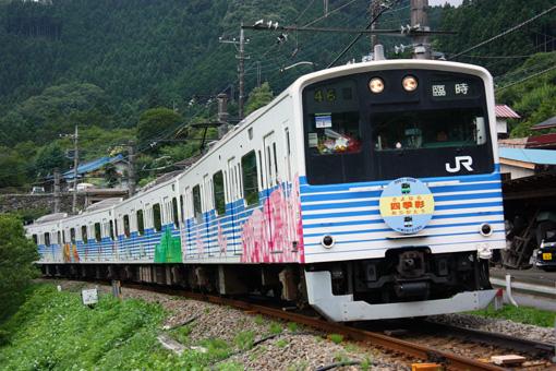 2009_07_20_shimizu_tomofumi003.jpg