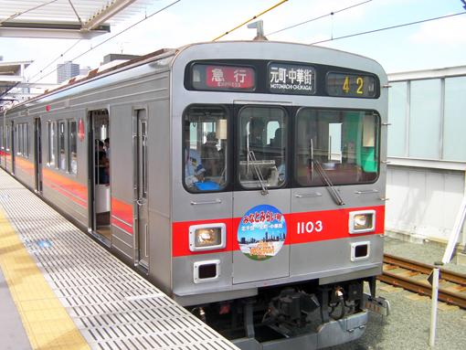 2009_07_25_fukuda_satoshi003.jpg