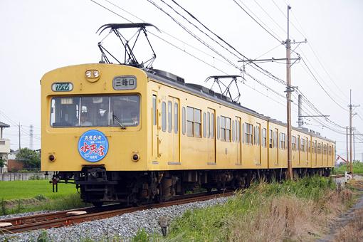 2009_07_30_hatori_tatsuya001.jpg