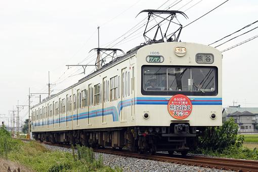 2009_07_30_hatori_tatsuya002.jpg