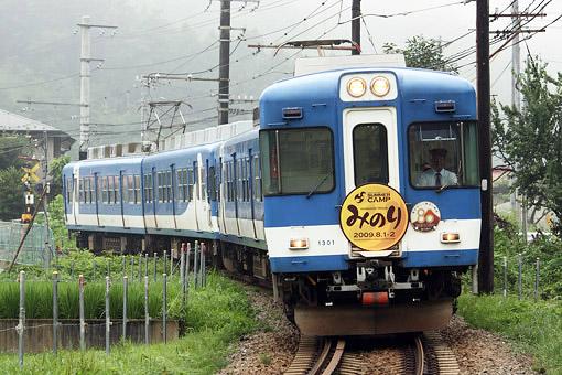 2009_08_01_maki_shingo001.jpg