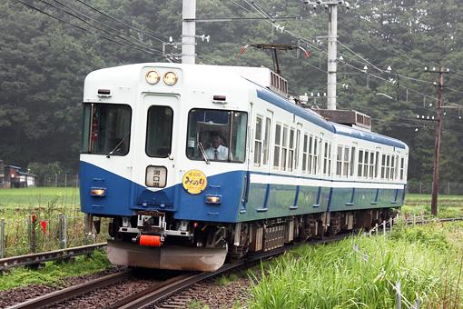 2009_08_01_maki_shingo002.jpg