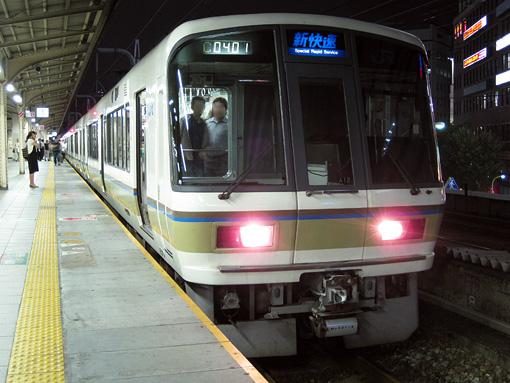 2009_08_01_yamashita_tsuyoshi001.jpg