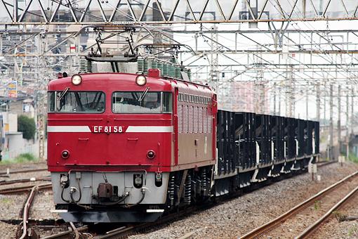 2009_08_05_fujima_tsubasa002.jpg