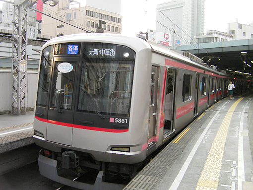 2009_08_05_fukuda_satoshi001.jpg